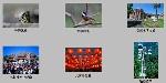 台灣影像圖庫網